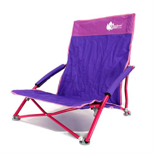 懶洋洋低重心休閒椅