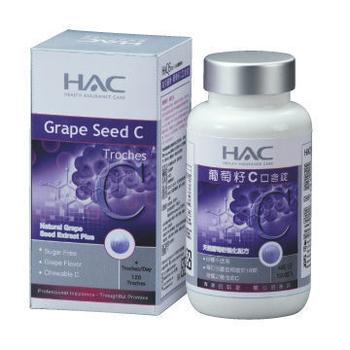永信HAC 葡萄籽C口含錠(120錠/瓶)