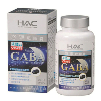 《永信HAC》悠寧軟膠囊(90粒/瓶)