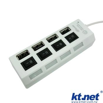 KTNET 藍極光 USB2.0 HUB集線器 4埠+電源(靜謐白)