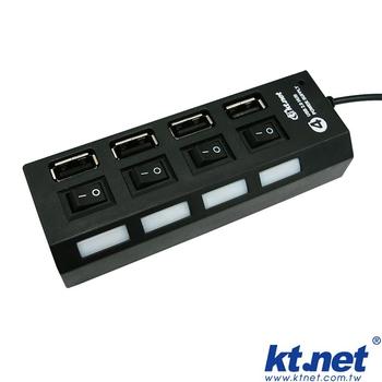 KTNET 藍極光 USB2.0 HUB集線器 4埠+電源(璀璨黑)