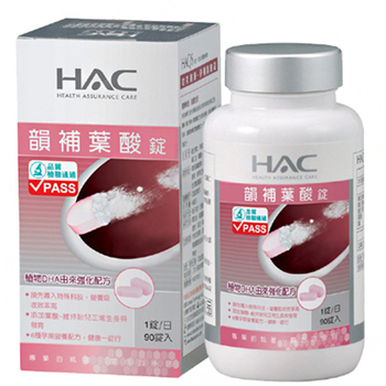 ★結帳現折★永信HAC 韻補葉酸錠(90錠/瓶)
