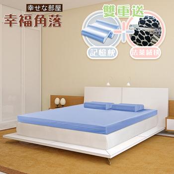 幸福角落 12cm厚 波浪面竹炭記憶床墊 日本大和防?抗菌表布 標準單人-寬3尺(櫻花粉)