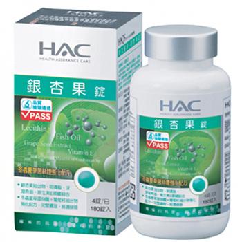 永信HAC 銀杏果錠(180錠/瓶)