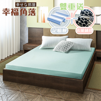 幸福角落 10cm厚 全平面竹炭記憶床墊 日本大和防?抗菌表布 單人加大-寬3.5尺(櫻花粉)