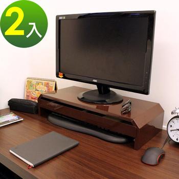 ★結帳現折★頂堅 寬58.6公分-(鐵板製)桌上型-抽屜-螢幕架/置物架(二色可選)-2入/組(深咖啡色)