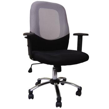★結帳現折★巧菲司 大型雙彩[鍍鉻鋼管腳]主管椅/辦公椅/電腦椅(深黑色+ 灰白色)