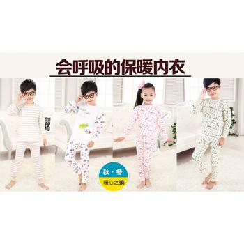 Life-Mate 兒童秋冬三層棉保暖內衣套裝(綠星星)(65碼)