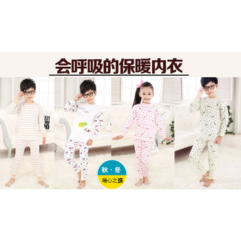 Life-Mate 兒童秋冬三層棉保暖內衣套裝(粉星星)(75碼)