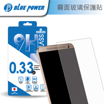 Blue Power Samsung Galaxy J7 9H 霧面鋼化玻璃保護貼