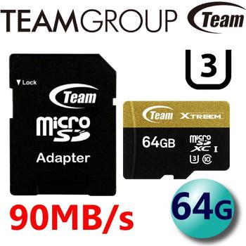 TEAM 十銓 Xtreem 90MB/s microSDXC UHS-I U3 C10 高速記憶卡 64G