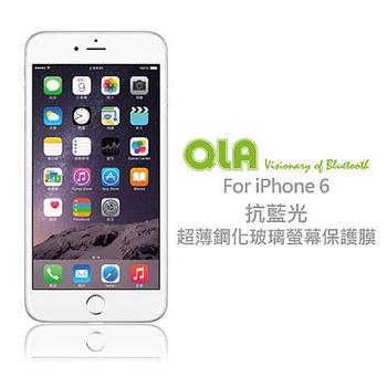 QLA Apple iPhone 6 4.7吋 抗藍光9H鋼化玻璃保護貼
