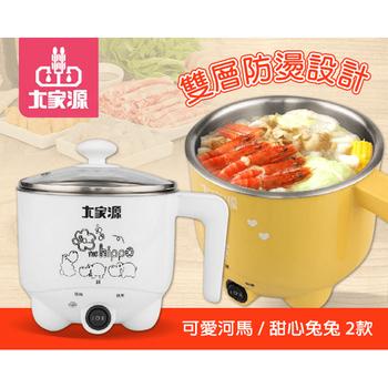 大家源 304不鏽鋼防燙美食鍋/小電鍋/煮食鍋 TCY-2740(黃(兔兔))