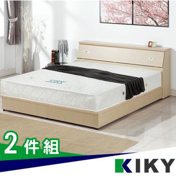 KIKY 麗莎木色單人3尺二件房間組(床頭箱+床底)(白橡色)