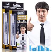 《FastWhite齒速白》男仕隨身牙齒美白筆好攜帶纖毛刷深入齒縫2入超值組