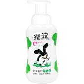 《潤波》茶樹抗菌 牛奶泡泡慕絲 洗手乳 300mlX6瓶