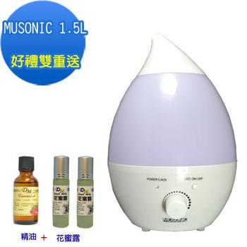 宇晨MUSONIC 1.5L分離式-加濕/水氧/精油香薰機(MU-202B)