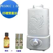 《宇晨MUSONIC》1.8L水氧/精油/香薰機(MU-303)