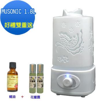 宇晨MUSONIC 1.8L水氧/精油/香薰機(MU-303)
