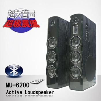 宇晨MUSONIC 十吋重低音多媒體藍芽喇叭(MU-6200)
