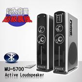 《宇晨MUSONIC》MU-5700多媒體藍芽卡拉OK喇叭(MU-5700)