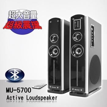 宇晨MUSONIC MU-5700多媒體藍芽卡拉OK喇叭(MU-5700)