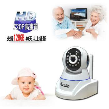 宇晨I-Family 全方位守護-無線遠端遙控攝影機(IF-002C)