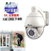 《宇晨I-Family》720P百萬畫素-戶外專用可變焦遠端遙控攝影機/監視器