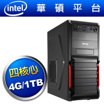 華碩平台 Intel 四核(流星武士)電腦
