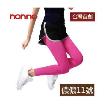 non-no儂儂褲襪 運動壓力褲襪-26023(桃紅色)