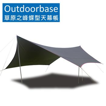 OutdoorBase 草原之峰蝶形天幕帳