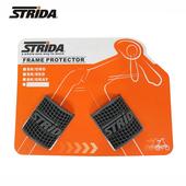 《STRIDA》車架護桿套(灰)