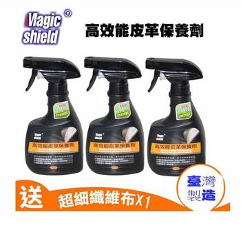 神盾 高效能皮革保養劑400ml(經濟4件組)