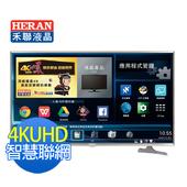 《HERAN禾聯》43型4K HERTV智慧聯網LED液晶顯示器+視訊盒(含基本安裝)(HD-43UDF2)