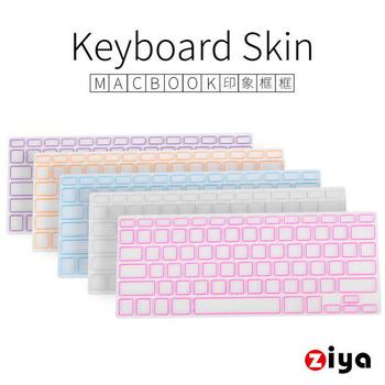 ZIYA Macbook Air13 / Pro13/ Pro15 鍵盤保護膜 環保矽膠材質 印象框框 (1入)(紅色)