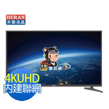 HERAN禾聯 43型IPS硬板4KUHD超值聯網LED液晶顯示器+視訊盒(含基本安裝)(434K-C2)