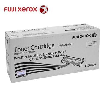 Fuji Xerox 富士全錄 原廠高容量碳粉匣 CT202330 適用 DocuPrint M265z/P265dw/M225z(高容量碳粉)