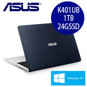 ASUS華碩 14吋 i5-6200U效能 NV940 2G獨顯 WIN10筆記型電腦(K401UB-0022A6200U)