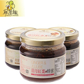 《尋蜜趣》紅棗蜂蜜350g(天然的健康飲品)桂圓 $300