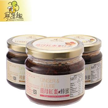 尋蜜趣 紅棗蜂蜜350g(天然的健康飲品)(桂圓)