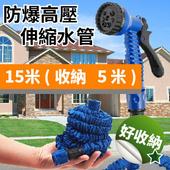 防爆乳膠高壓伸縮水管-總長15米(收納5米)