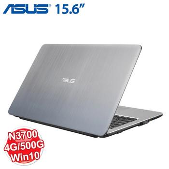 ASUS X540SA-0021AN3700 15.6吋 N3700 4G 500G Win10 美型文書機(銀-贈筆電三好禮+防震包+保護貼+鍵盤膜+防毒軟體一年份)