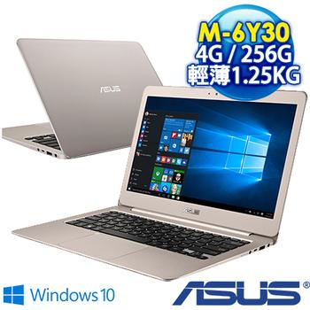 ASUS UX305CA-0061C6Y30 蜜粉金 超薄羽量美型筆電 13.3吋FHD M-6Y30 256G SSD Win10(蜜粉金)