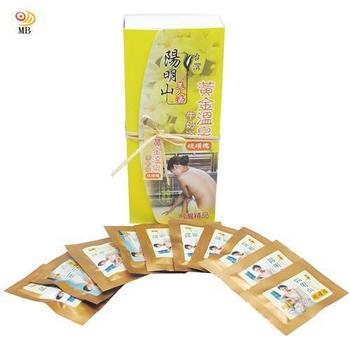 台灣陽明山白璜溫泉濃縮黃金塊溫泉包10包超值組(GO10)