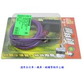 《月陽》台灣製造8mm銅製鎖頭120cm自行車鎖鋼纜鎖(GE-5074)
