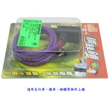月陽 台灣製造8mm銅製鎖頭120cm自行車鎖鋼纜鎖(GE-5074)