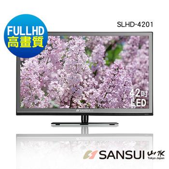 SANSUI山水 會員招待會★42吋FHD高畫質LED液晶顯示器+視訊盒(SLHD-4201)