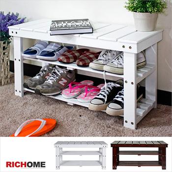 RICHOME 尼斯實木穿鞋椅-2色(白色)