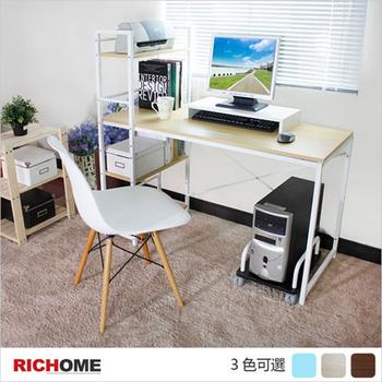 RICHOME 雅達多功能工作桌(楓木)