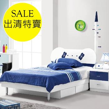 SOYA 首雅傢俬 藍天白雲 單人床架4尺(展示品)(藍/白色)
